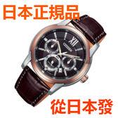 免運費 日本正規貨 公民 CITIZEN Citizen Collection 多指針自動上弦手動上弦手錶 男士手錶 NB2004-18W
