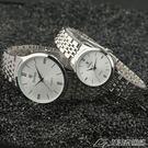 手錶 商務簡約鋼帶男錶 休閒情侶錶 時尚石英錶女士手錶  潮流前線