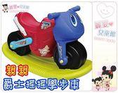 麗嬰兒童玩具館~親親系列-爵士JAZZ學步車-拉風摩托車滑行車.加大單輪豪華款附搖搖板