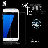 ◆SAMSUNG Galaxy S7 SM-G930 曲面膜 亮面保護貼/兩入一組/高清透/超薄/正面/反面/亮貼/保護膜