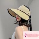 韓版防曬太陽帽可折疊草帽空頂帽女遮陽帽夏【櫻桃菜菜子】