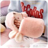 暖手抱枕插手手捂冬季可愛冬天神器學生便攜式女可視可玩手機 韓慕精品