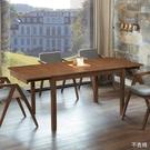 【森可家居】艾朵拉胡桃色實木餐桌 8JX512-1 拉合 木紋質感