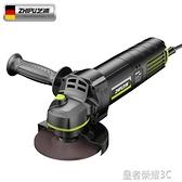 切割機 角磨機多功能打磨機磨光機手磨機拋光機切割機家用手砂輪YTL