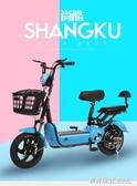 48V新款電動車成人電動自行車男女性電瓶車小型鋰電代步車ATF  英賽爾3