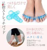 日本兒童腳趾矯正器腳趾重疊彎曲腳部拇指外翻分趾器 【格林世家】
