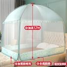 蚊帳加高床上蒙古包蚊帳防蚊帳篷1.5m床罩子家用2.0x2.2紋賬大床1.8米 【快速出貨】