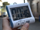 【DA278】大螢幕電子計時器YJ801電子式正/倒數計時器 附磁鐵 可夾 可掛★EZGO商城★