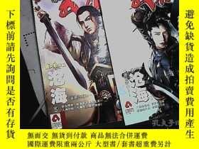 二手書博民逛書店罕見今古傳奇武俠版2007年1月上下Y7093 今古傳奇武俠雜誌