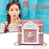 新款巴洛克風格復古天使浮雕手提包盒子包女珍珠鍊條箱子包單肩包 雲雨尚品