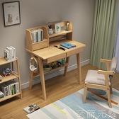 書桌 北歐臥室實木小書桌迷你長60/70/80cm小戶型寬45cm學習家用電腦桌