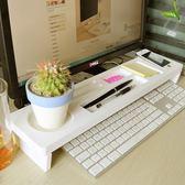 筆記本增高架支架托架底座帶抽屜 電腦顯示器增高架 桌面收納盒架 七夕情人節