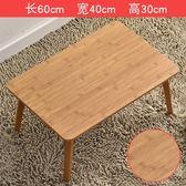 電腦桌做床上用筆記本桌簡約現代可折疊宿舍懶人桌子學習小書桌【免運直出】