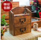 實木製創意收納盒 桌面收納盒化妝品收納盒抽屜化妝品收納櫃
