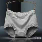 棉質內褲女士中腰蕾絲100%棉質面料大碼高腰底褲全棉非抗菌三角褲 年貨慶典 限時鉅惠