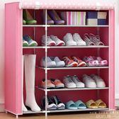 鞋櫃 鞋架  多層 組裝家用收納 防塵布 宿舍多功能