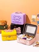 洗漱包ins風超火化妝包便攜旅行大容量少女心可愛手提箱日系韓國多功能 雲朵