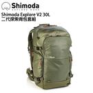 EC數位 Shimoda Explore...