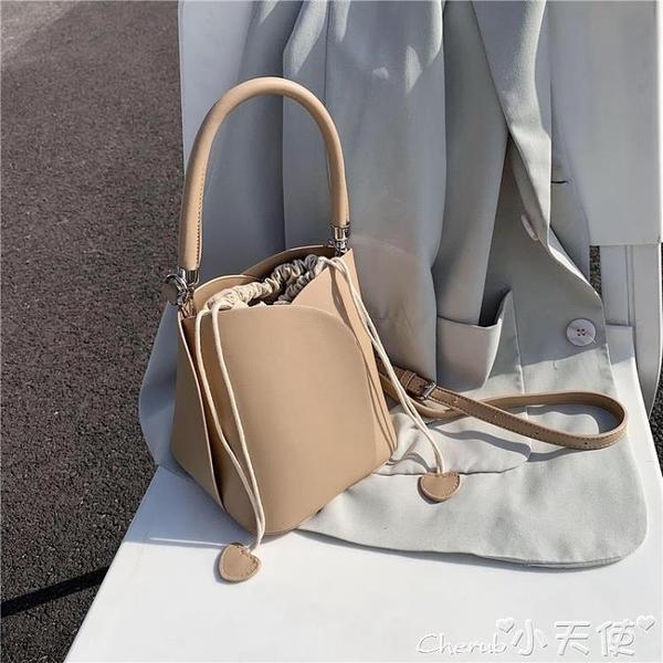 水桶包法國小眾包包女2020新款韓版百搭流行時尚側背斜背百搭洋氣水桶包