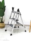 折疊梯百佳宜折疊家用梯子鋁合金加厚四步梯多 梯人字梯伸縮工程樓梯YXS 夢娜麗莎