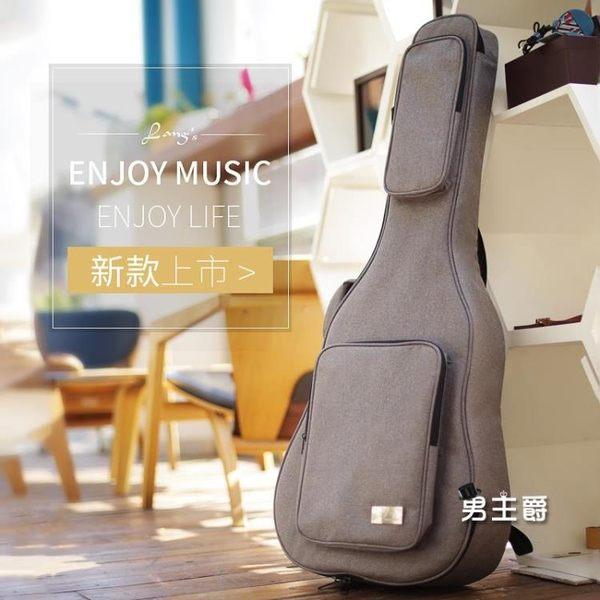 吉它包後背個性加厚琴包39 40 41寸民謠吉他包吉它背包袋古典學生用XW