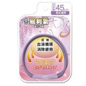 易利氣磁力項圈紫藤花紫色45cm【愛買】
