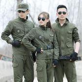 盾郎戶外特種兵迷彩服作訓服軍迷套裝裝男女春夏季 KB876【Pink中大尺碼】