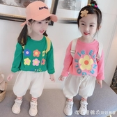 童裝女童t恤2020春秋新款洋氣兒童上衣長袖薄款寶寶秋裝體恤白色 美眉新品