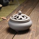 泥土陶瓷蓮花小號盤香爐創意家用客廳室內凈化空氣檀香點香器  遇見生活