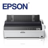 [富廉網]【EPSON】LQ-2090CII A3 24針 中文 點陣印表機