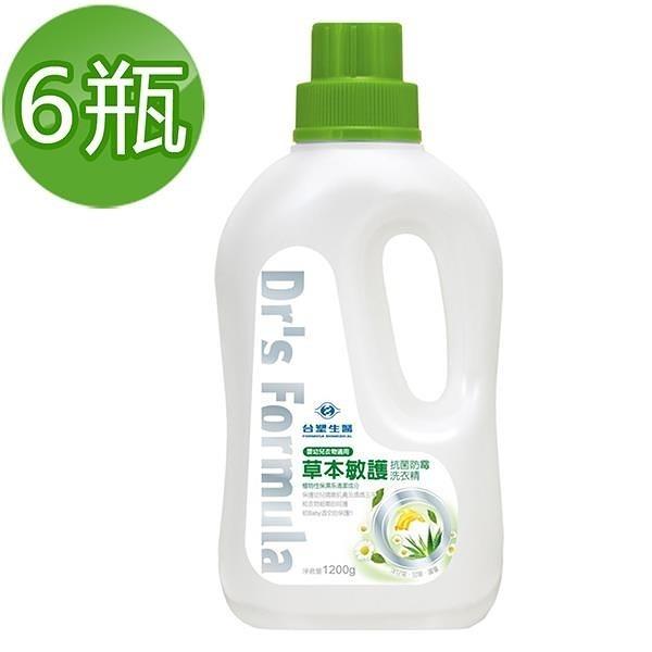 【南紡購物中心】《台塑生醫》Dr's Formula草本敏護-抗菌防霉洗衣精1.2kg(6瓶)