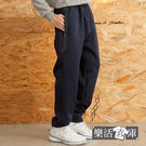 【K-301】美式經典寬版鬆緊腰運動休閒長褲(共二色)● 樂活衣庫