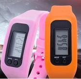 成人學生運動計步器老人走路計步器多功能兒童手表智能運動手環igo「Top3c」