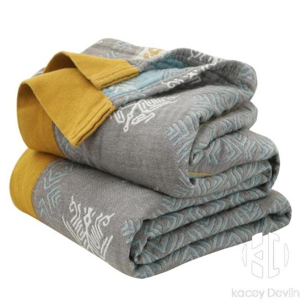 五層紗布毛巾被純棉單人雙人蓋毯夏季薄款空調被毛巾毯夏涼被【Kacey Devlin】