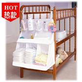 嬰兒尿片袋床頭掛袋寶寶床邊立體收納包