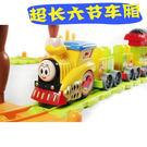 禮盒裝電動積木軌道托馬斯小火車 帶音樂燈光 拖馬斯火車益智玩具