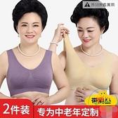 【2件裝】無鋼圈媽媽內衣女文胸中老年人背心式純棉聚攏大碼薄款 樂淘淘