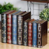 歐式復古收納道具假書房辦公室裝飾擺件 樣板間仿真書工藝品        瑪奇哈朵