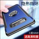 三星/Galaxy Note8 鋼化玻璃商務手機殼 SamSung Note8 N9500 防摔手機保護套 Galaxy Note8 防摔手機套