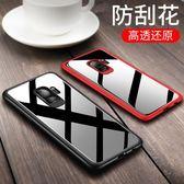三星 S9 手機殼 新款 三星 S9 超薄手機殼 三星 S9 軟邊手機防摔套 pc透明硬殼 S9 plus 手機保護套
