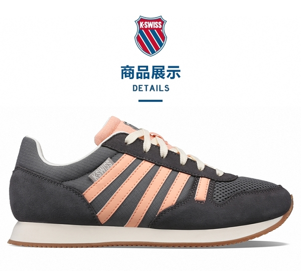 K-SWISS Granada 麂皮復古運動鞋-女款-三色任選