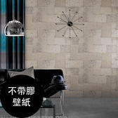 混凝土紋 防水壁紙 SANGETSU【不帶膠壁紙  單品5m起訂】 RE-2616