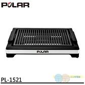 POLAR 普樂 多功能電烤盤 PL-1521