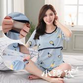 月子服 夏季短袖月子服薄款孕婦睡衣套裝夏天產后哺乳期可喂奶家居服大碼