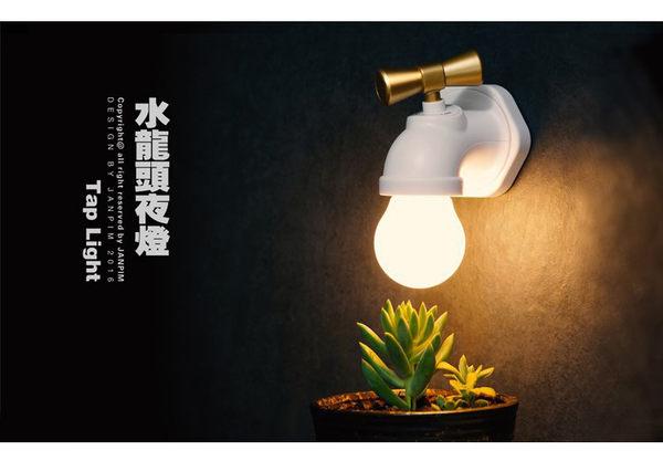 復古水龍頭 LED 造型夜燈 USB充電 聲控感應