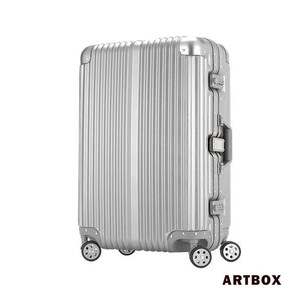 【超安心】 ARTBOX 超次元 - 29吋 輕量PC鏡面鋁框行李箱(星鑽銀)