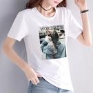 新韓版大碼女裝夏季短袖t恤胖mm寬鬆百搭白色半袖ins上衣服潮 星河光年