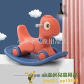 跳跳馬兒童家用搖搖馬學步兩用二合一寶寶塑料加厚木馬1-2周歲禮物玩具品牌【小玉米】