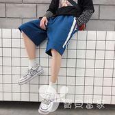 褲子男夏季休閑褲寬松直筒運動男褲沙灘褲韓版潮流學生中褲大褲衩