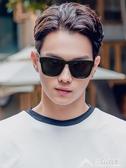 墨鏡男潮偏光太陽鏡開車專用眼鏡防紫外線司機鏡潮人駕駛 三角衣櫃
